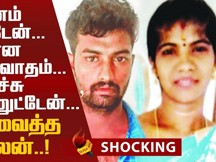 Details about Thiruvannamalai Women Death!