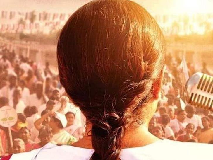 ஜெயலலிதா பயோபிக் சீரிஸுக்கு எதிர்ப்பு... சட்டம் என்ன சொல்கிறது?