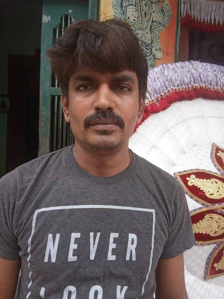 C.N. Mahesh