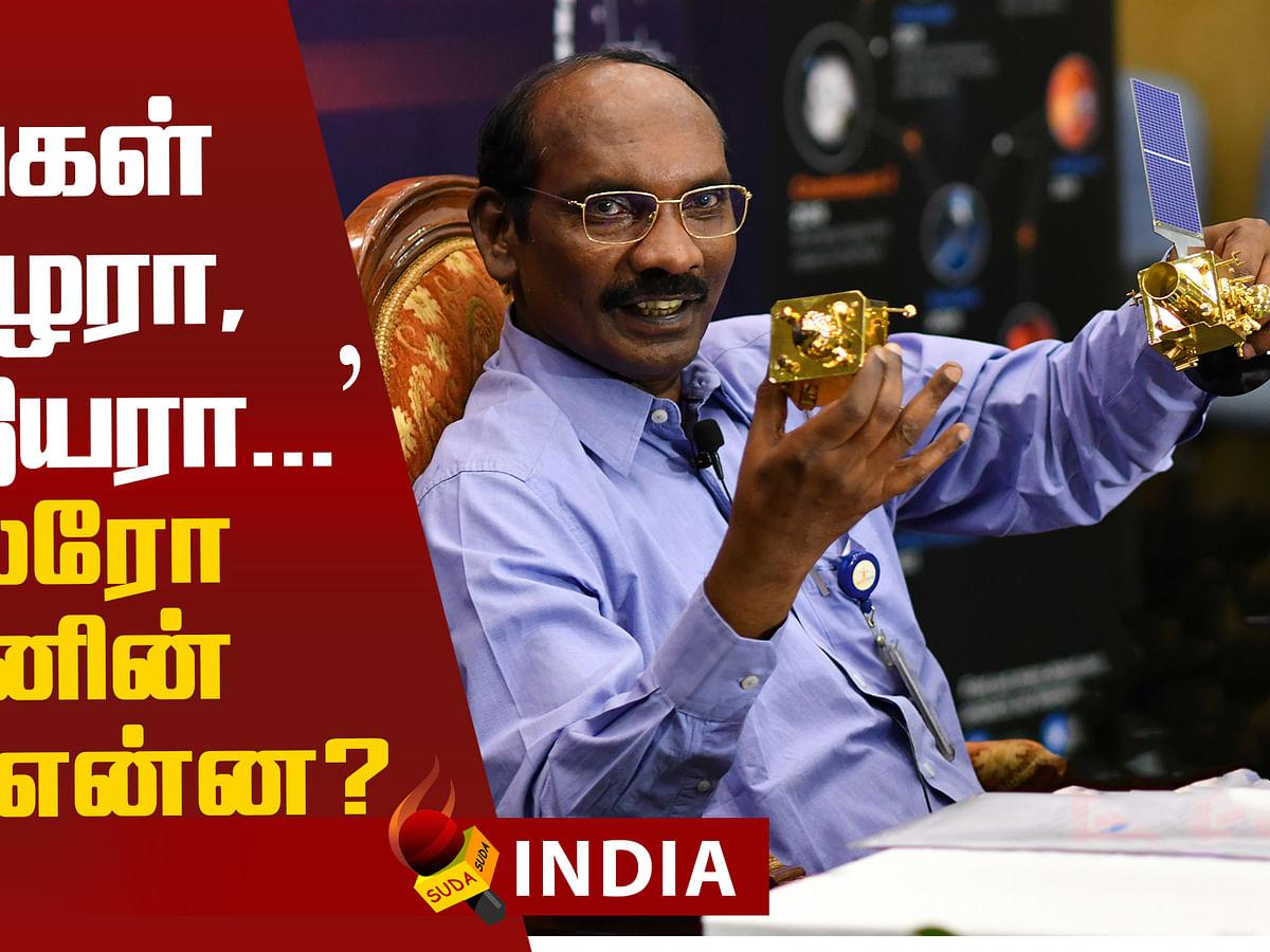 Awestruck answer from ISRO Sivan!