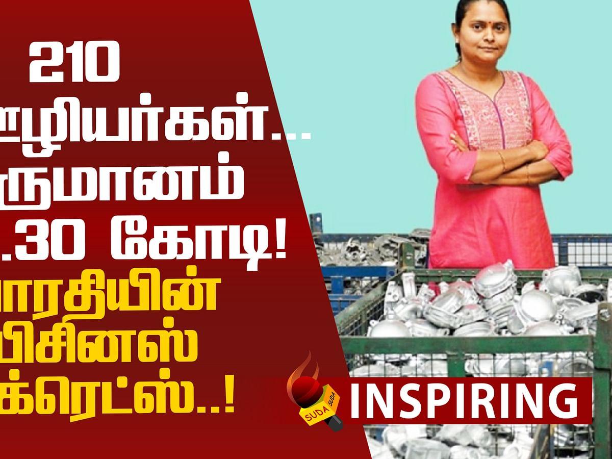 Success Formula of Bharathi! #InspirationalStory