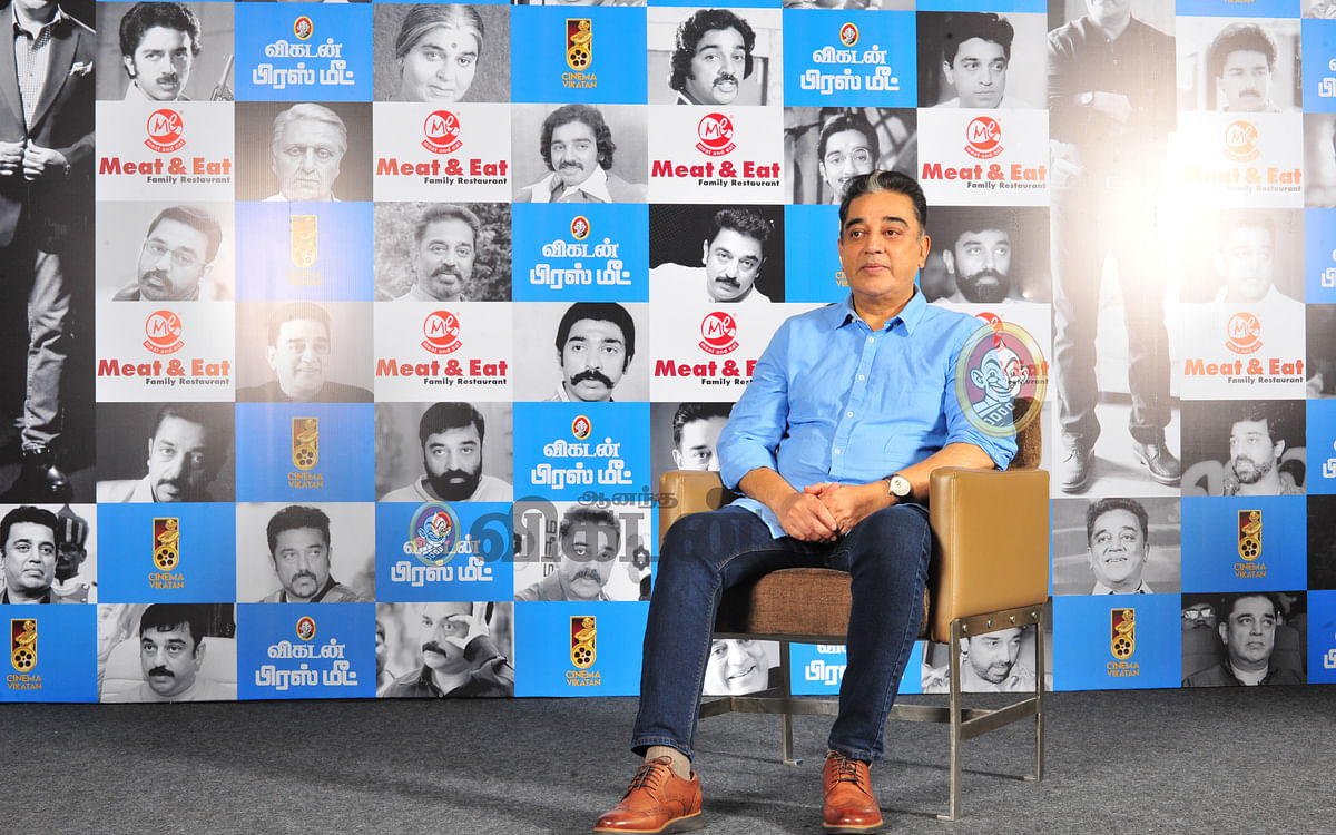 ``முதல்வர் கமல்ஹாசனின் முதல் நாள்'' -  விகடன் பிரஸ்மீட்டில் நடந்தது என்ன?! #VikatanPressMeet #Kamal