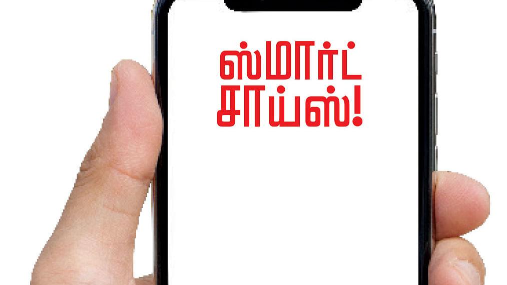 ஷாப்பிங் ஸ்பெஷல்