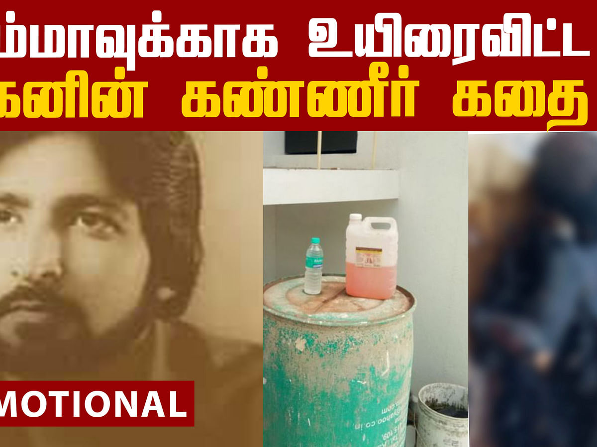 The story behind Chennai Engineer Suicide!