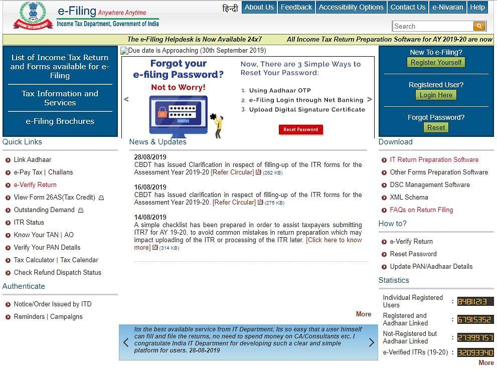 How to link PAN with Aadhaar
