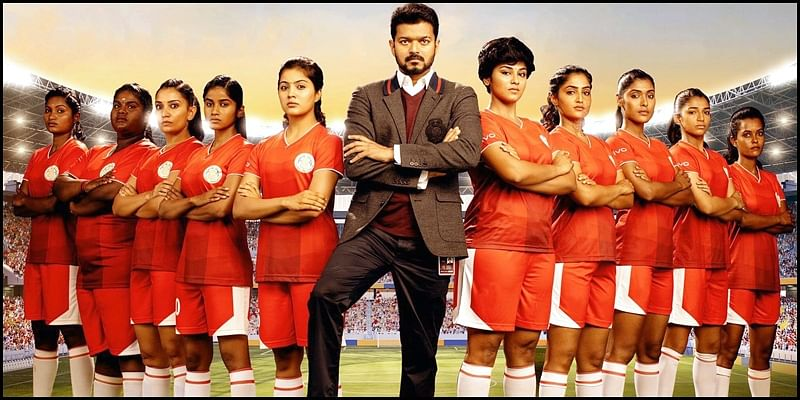 Amritha in Singappenney poster