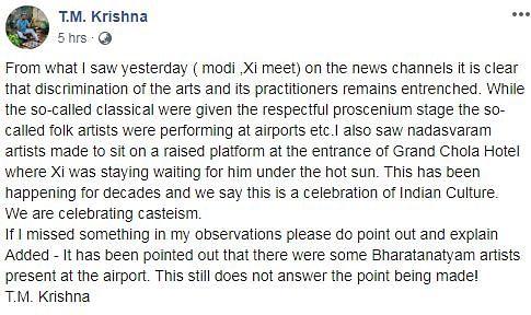 T.M.Krishna Facebook post