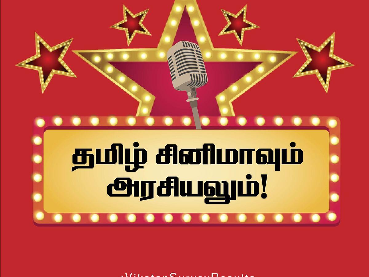 பராசக்தி முதல் பரியேறும் பெருமாள் வரை.. `தமிழ் சினிமாவும் அரசியலும்' சர்வே முடிவுகள்! #VikatanSurvey