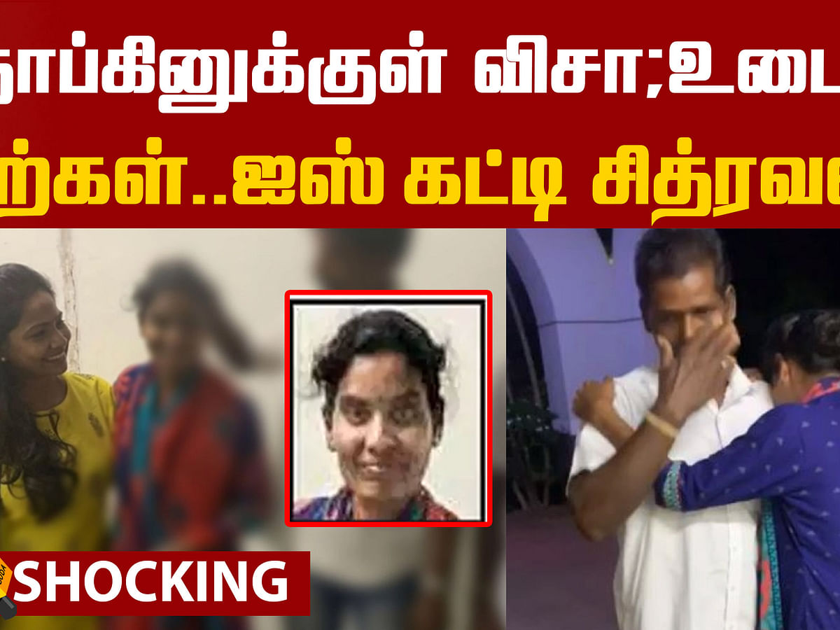 The real story of how a Chennai woman was rescued from Kuwait!