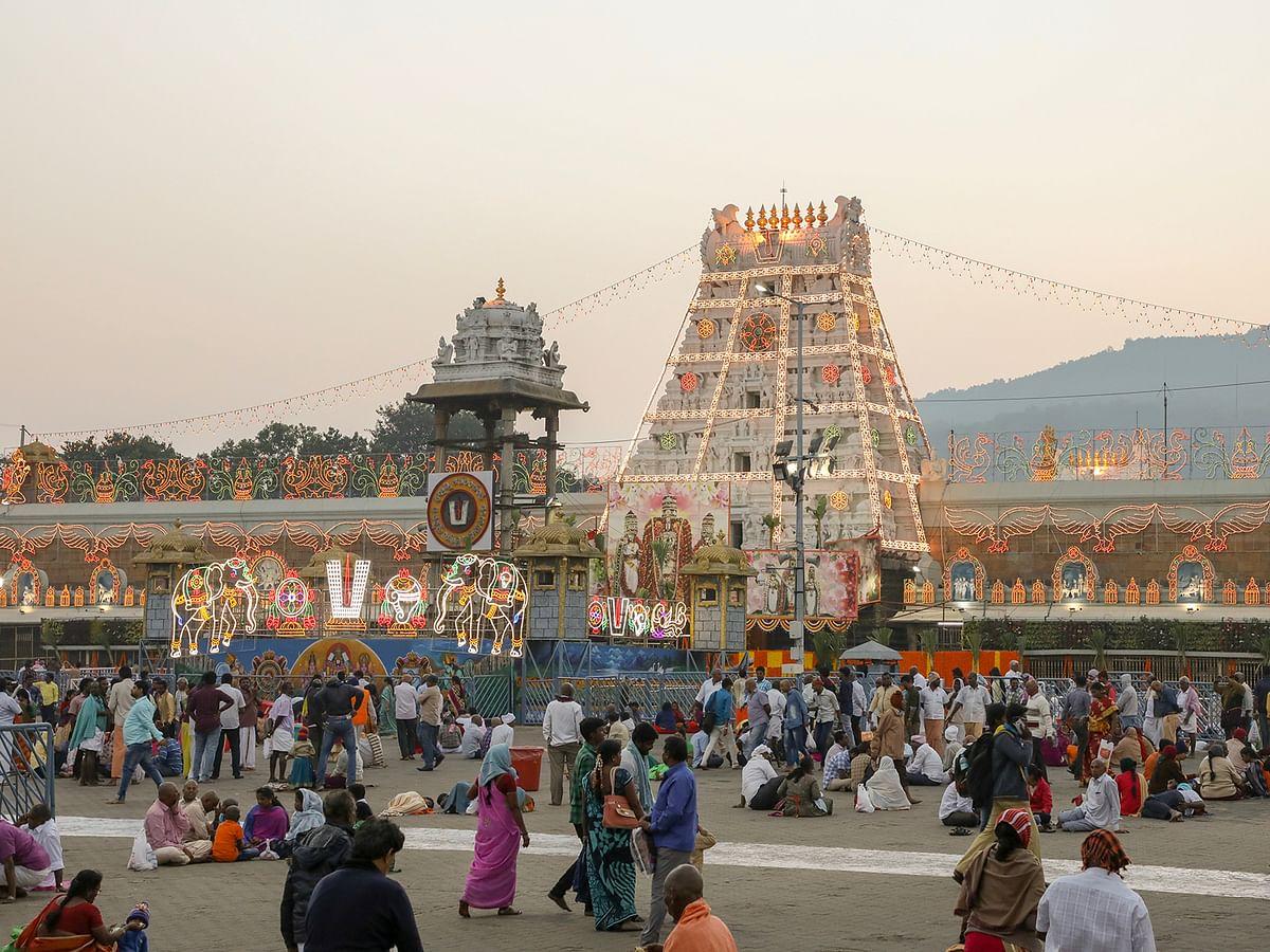 திருமலை திருப்பதி பிரம்மோற்சவம்! - ஆண்டாள் மாலை, திருக்குடைகள்... பக்தர்கள் ஆரவாரம்! #Tirupati