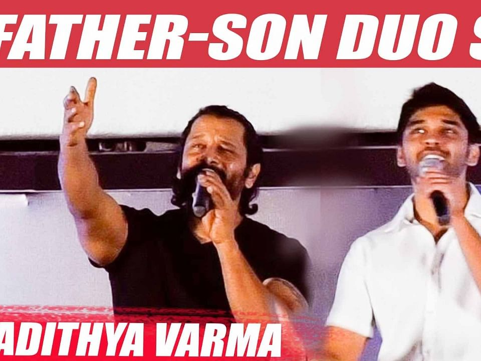 WOW: Vikram & Dhruv LIVE singing on stage | Adithya Varma Trailer