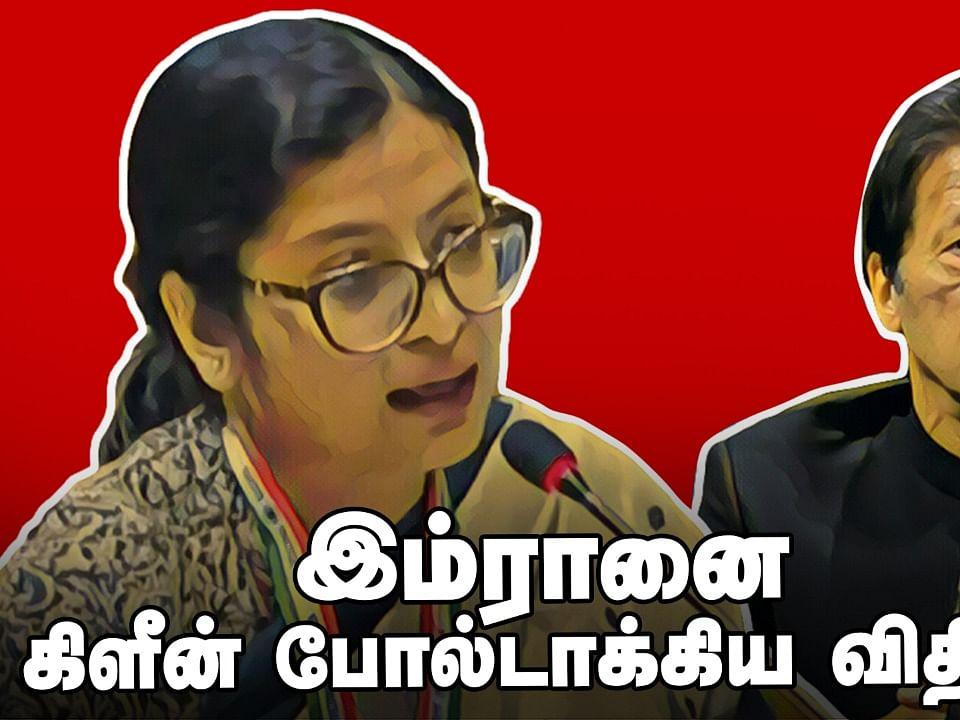 Who is Vidisha Maitra? | Modi | Imran Khan | UN Speech