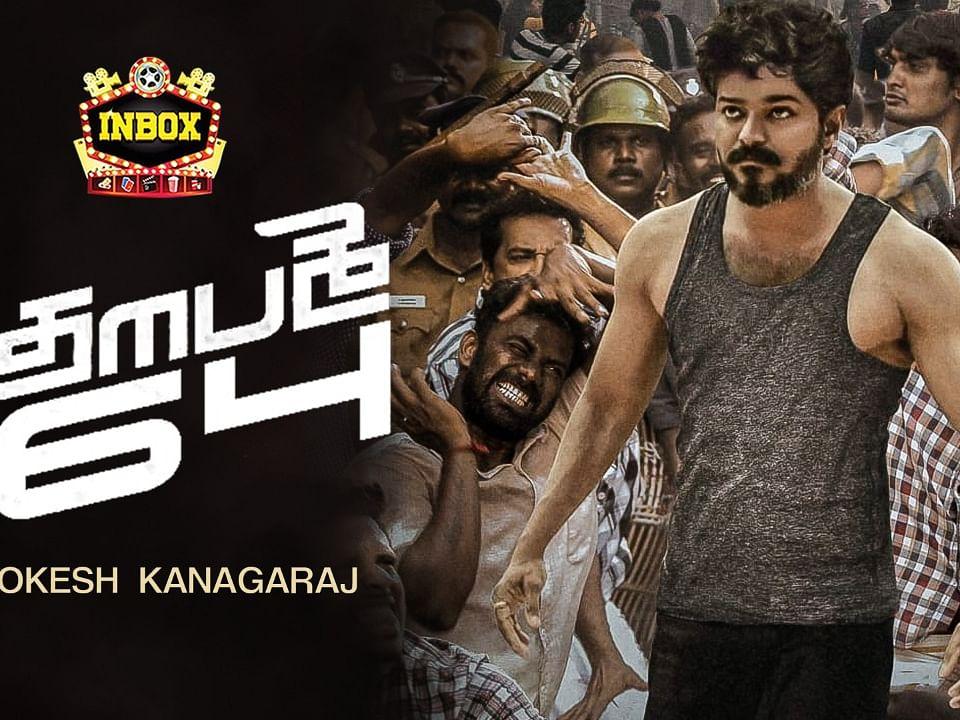 BREAKING: Thalapathy 64 Massive Fight Scene | Vijay | Bigil  inbox