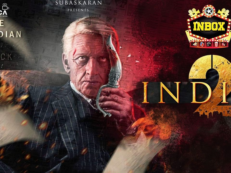 BREAKING: 40 Crores Stunt Action, Indian 2 update | Kamal | Shankar | inbox