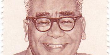 ராம் மனோகர் லோகியா