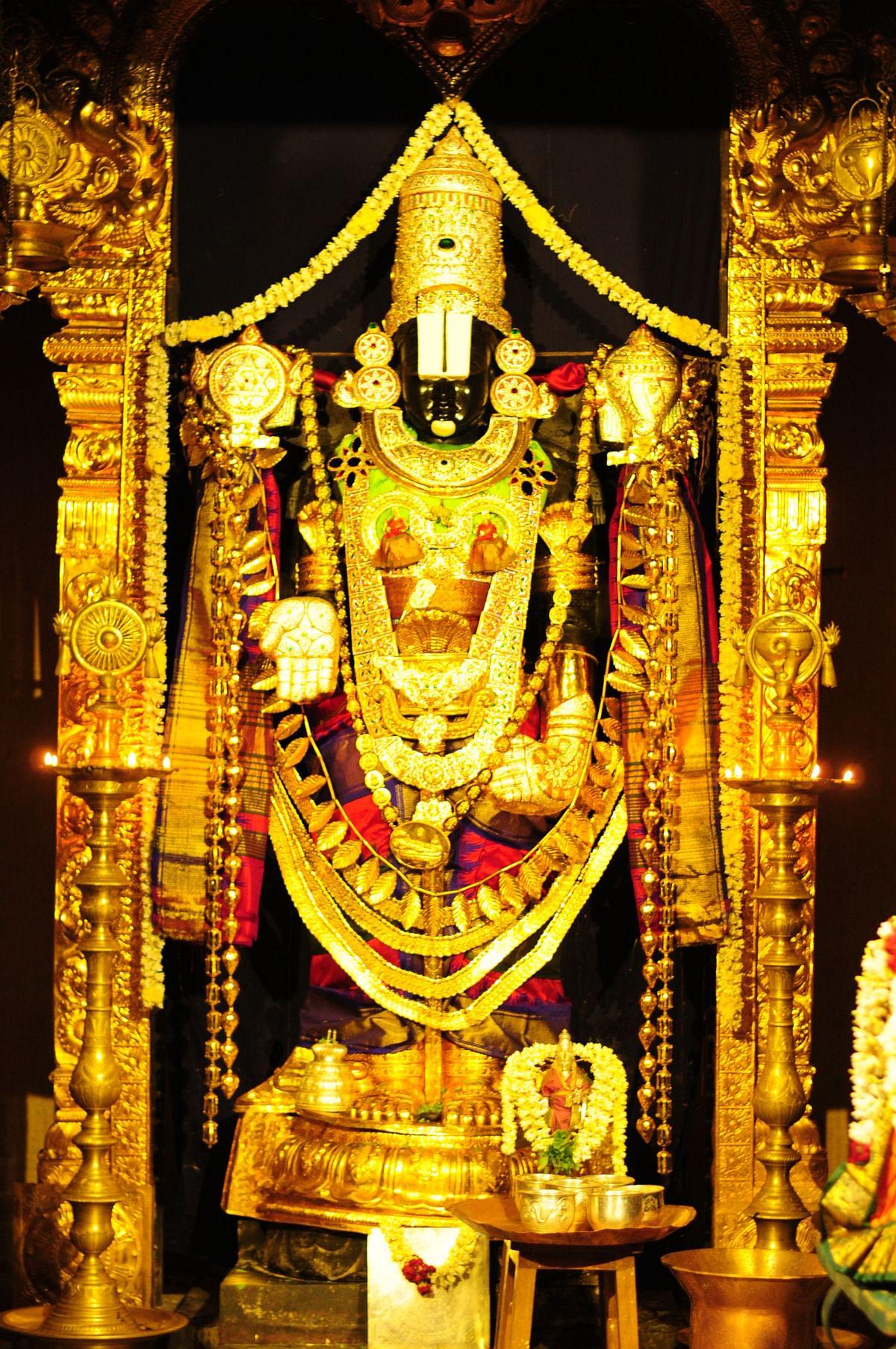 ஸ்ரீவாரு வேங்கடாசலபதி