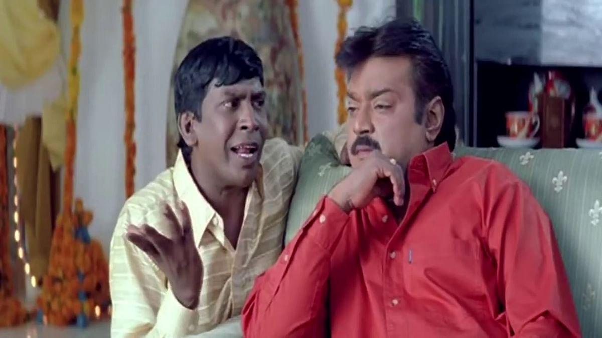 Vadivelu - Vijayakanth