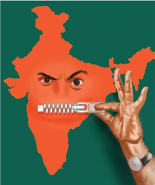கருத்து சுதந்திரம்