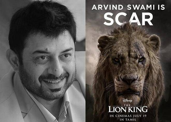 Arvind Swamy and Lion King