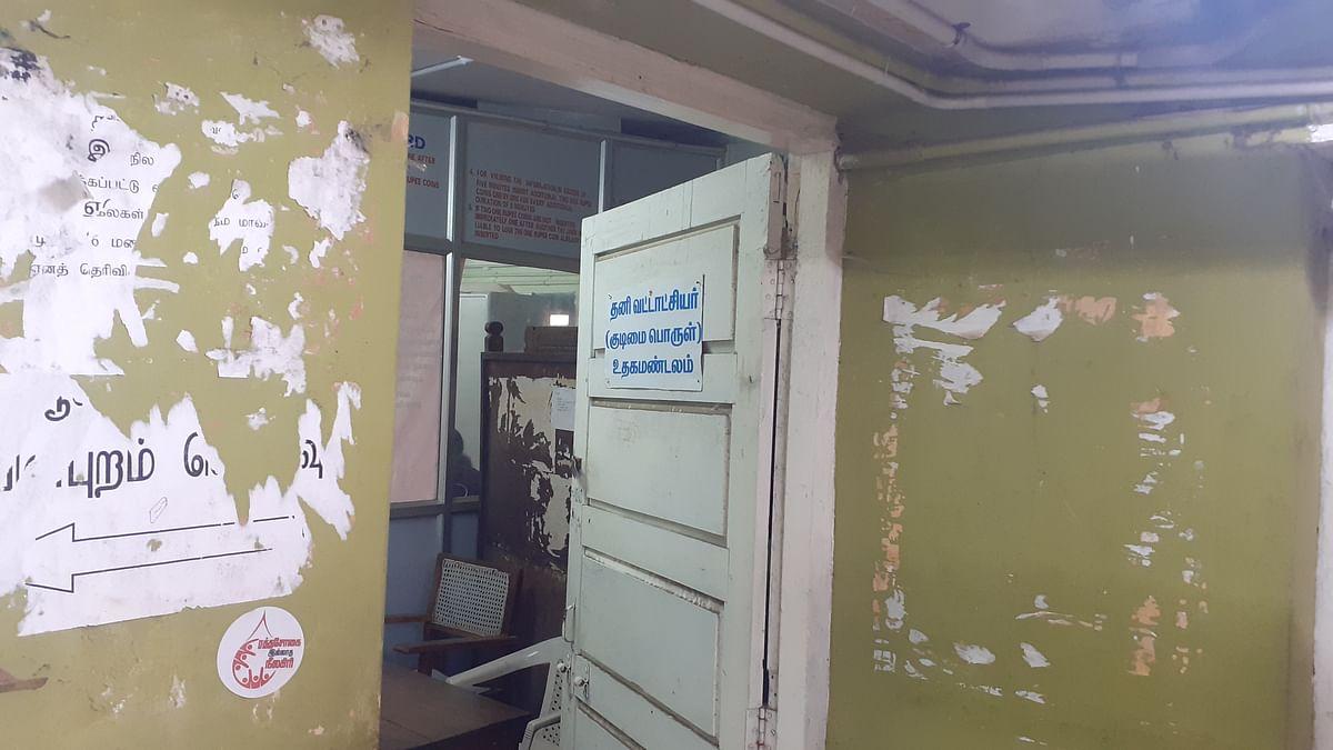 Ooty Taluk Supply Office