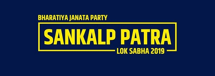 #BJPManifesto2019
