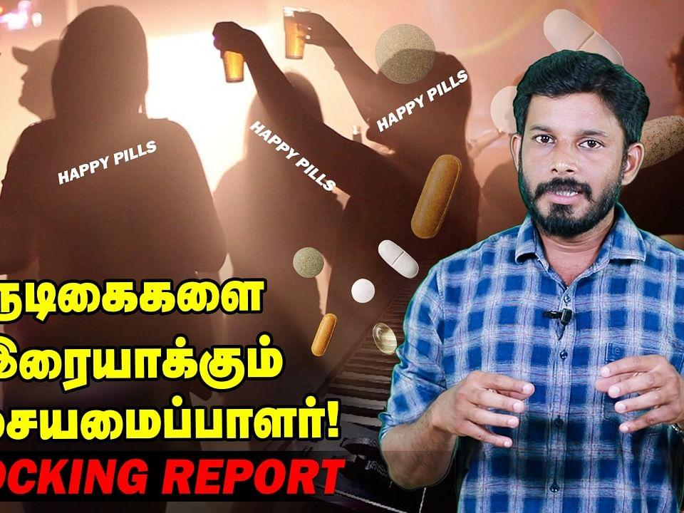 Latest Cinema controversy over celebrities! | Happy Pills