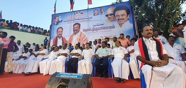 Vikkiravandi by election campaign