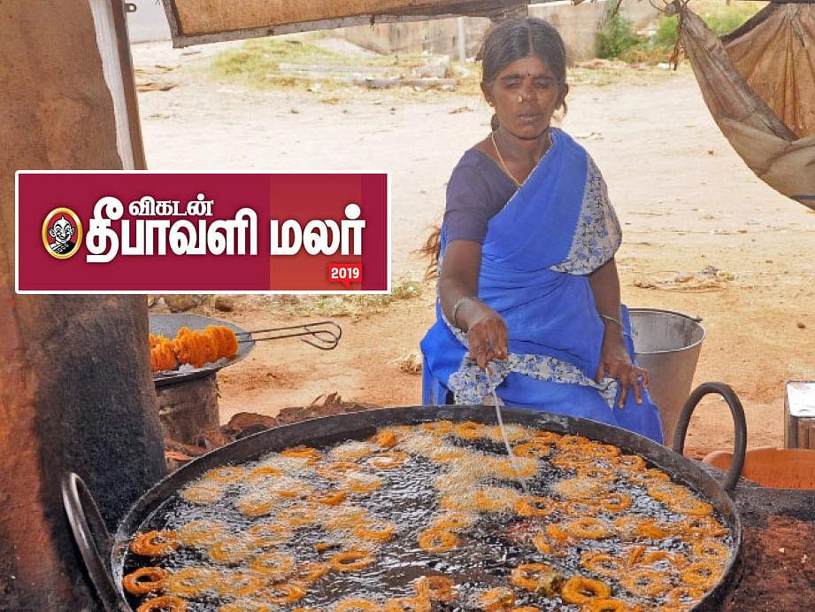 மணப்பாறை முறுக்கின் ருசிக்கான சீக்ரெட்ஸ்! #VikatanDiwaliMalar2019