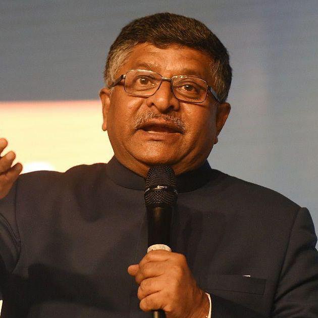 மத்திய அமைச்சர் ரவிசங்கர் பிரசாத்