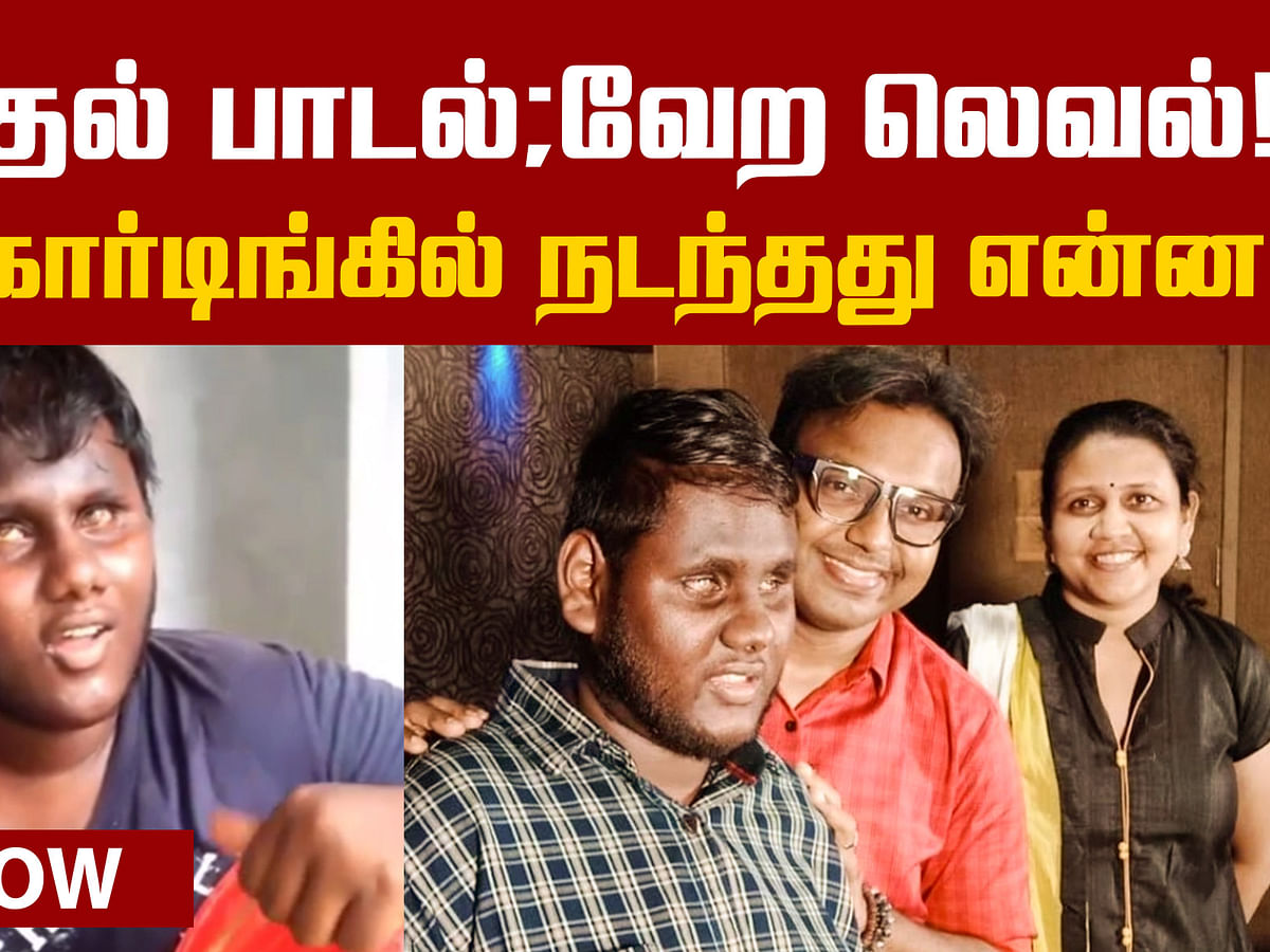 What happened during the recording?| Thirumoorthy-Imman