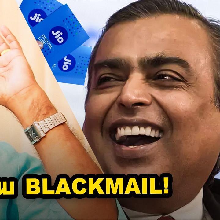 JIO Blackmail