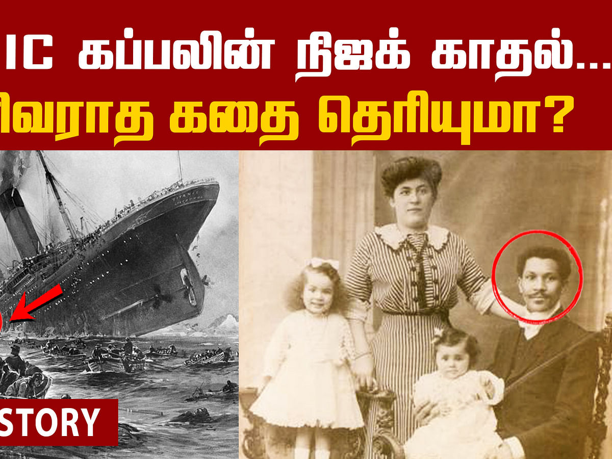 Untold Stories Of Titanic!