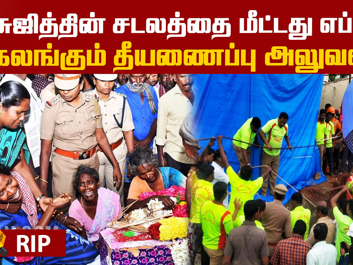 The fire service officer explains the rescue operation! | RIP Sujith Wilson