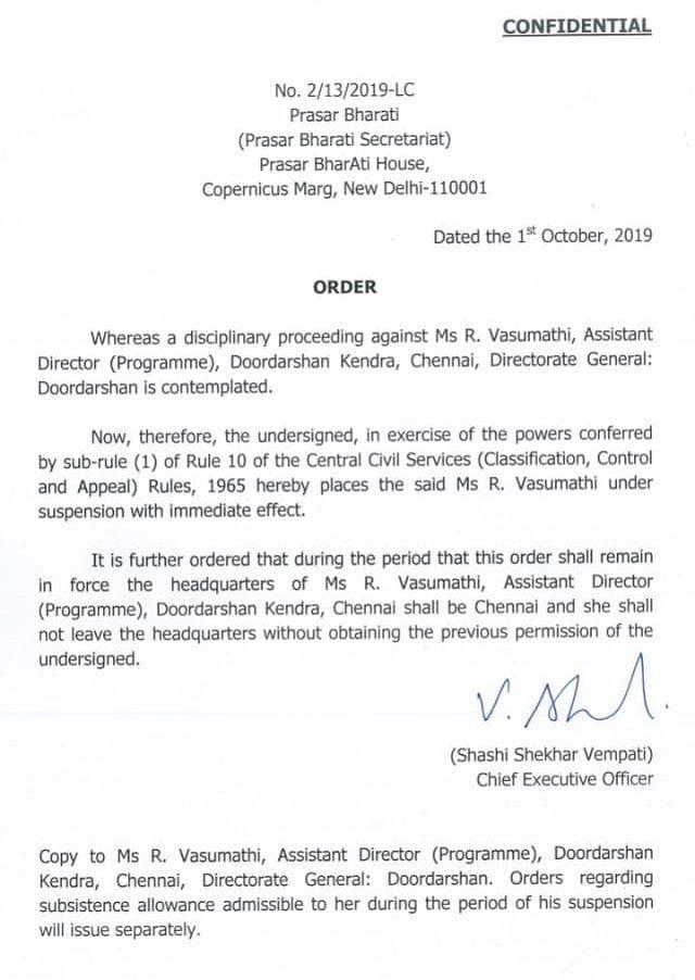 Prasar Bharathi Order