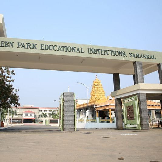 நாமக்கல் பள்ளி