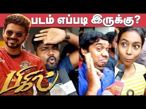 BIGIL Movie Review | Public Opinion | FDFS | Vijay | Atlee | Nayanthara