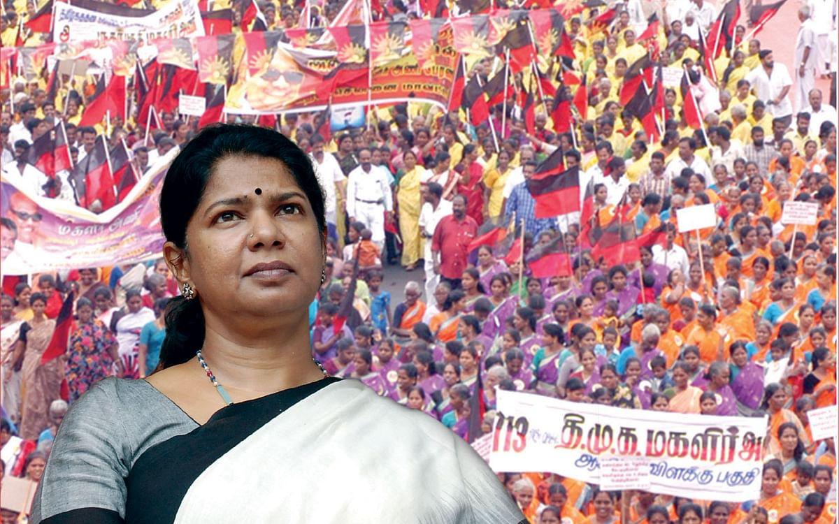 கனிமொழி குறித்த ஹெச்.ராஜாவின் பதிவு... ரவிக்குமார் எம்.பி-யின் பதில்... உண்மை என்ன? #VikatanFactCheck
