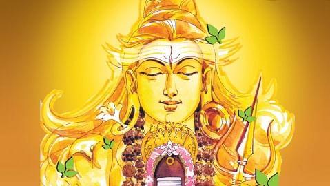 Lord Siva