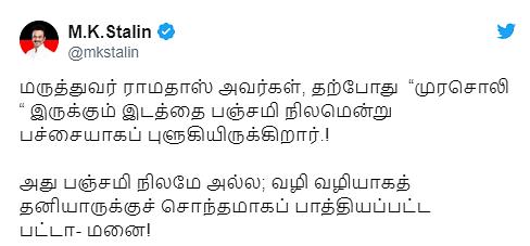 Stalin tweet