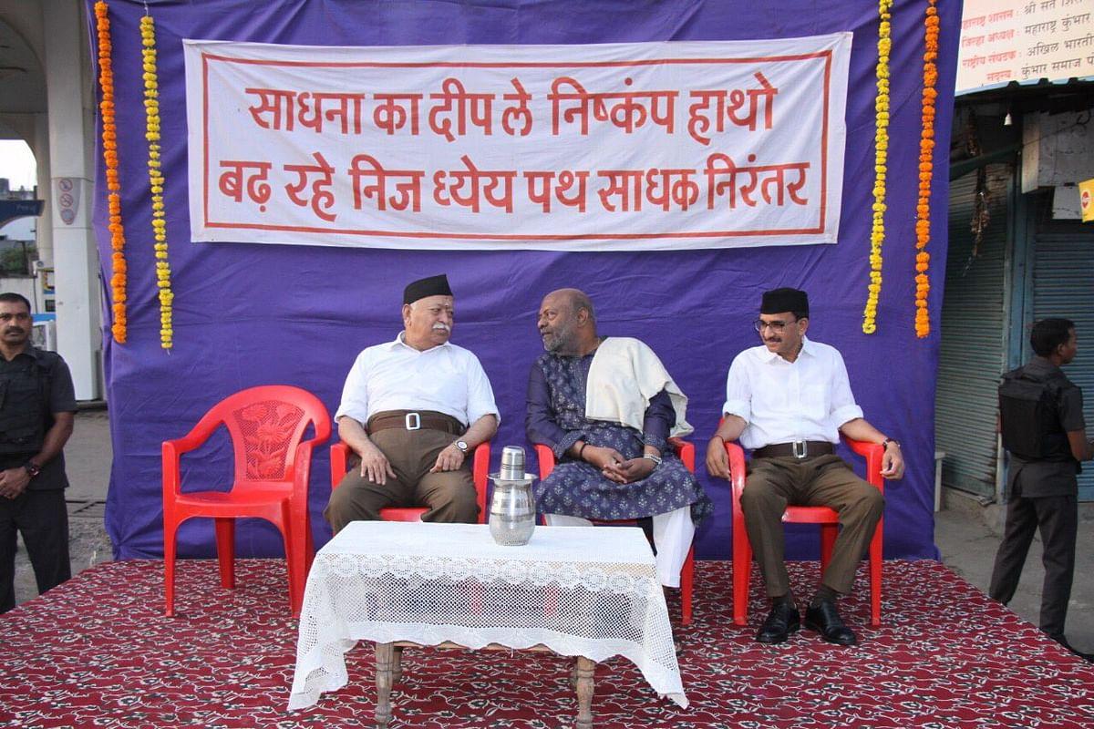 Mohan Bhagwat with Shiv Nadar