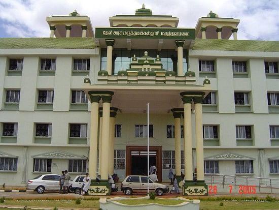 தேனி அரசு மருத்துவக் கல்லூரி மருத்துவமனை.