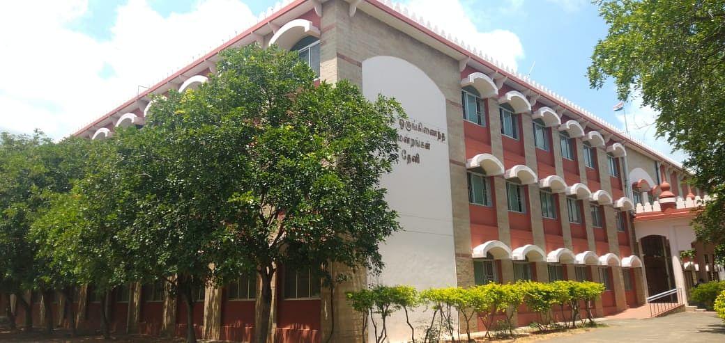 Theni Court