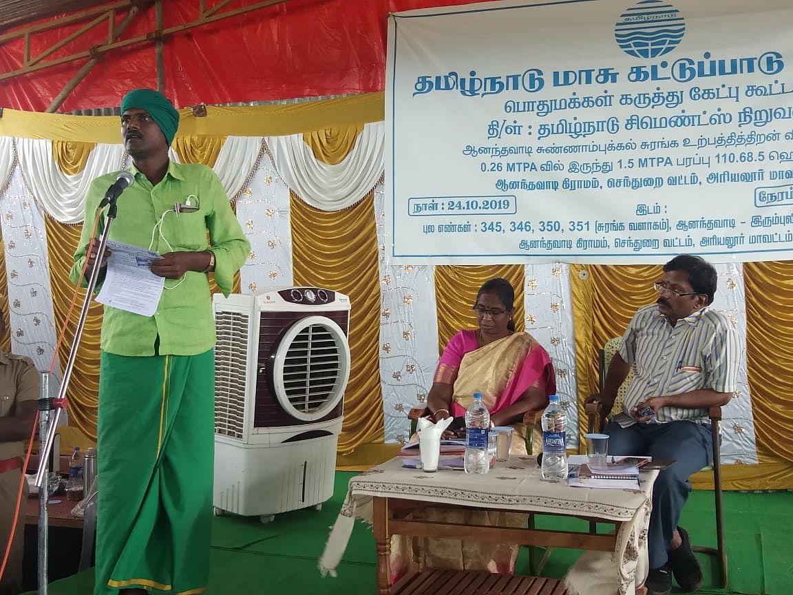 மக்கள் சேவை இயக்கத்தின் தலைவர் தங்க.சண்முகசுந்தரம்