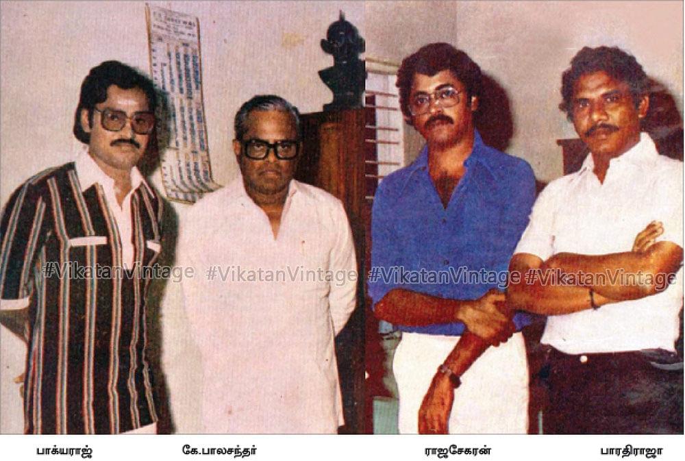 பாலசந்தர் `தைரியம்'... பாக்யராஜ் `கேரக்டர்'... பாரதிராஜா `அழுத்தம்'! #VikatanVintage