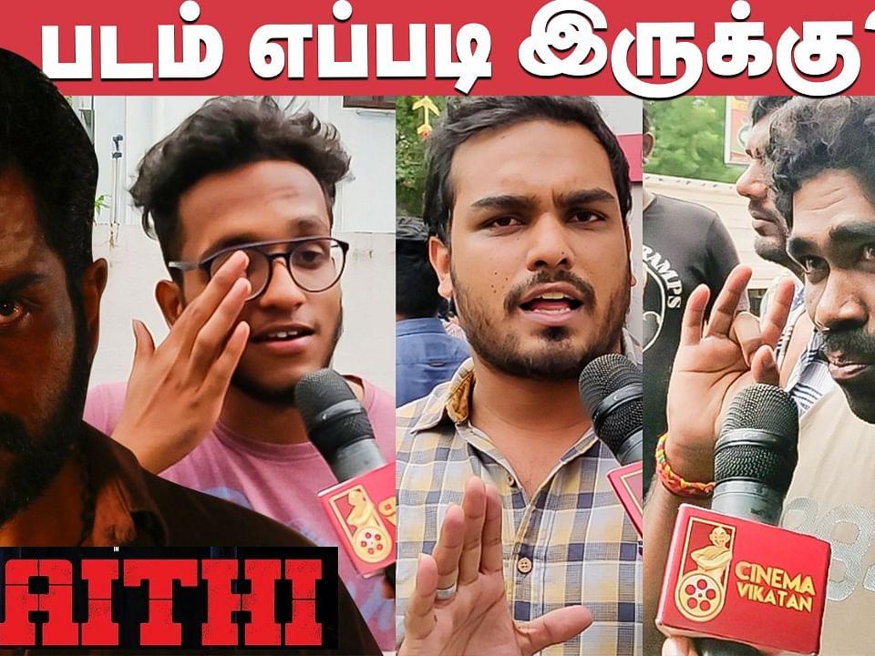 Kaithi Movie Review | Public Opinion | FDFS | Karthi