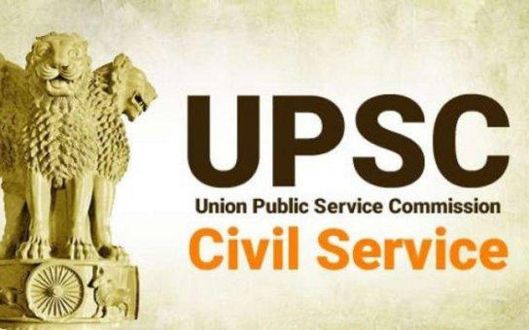 UPSC தேர்வுக்குத் தயாராகிறவர்கள் எந்தெந்தப் புத்தகங்களை வாசிக்க வேண்டும்? #DoubtOfCommonMan