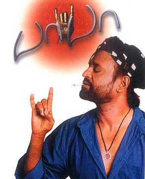 `பாபா' ரஜினி