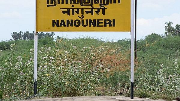 Nanguneri