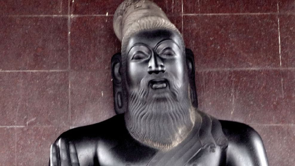 திருவள்ளுவர் சிற்பம்