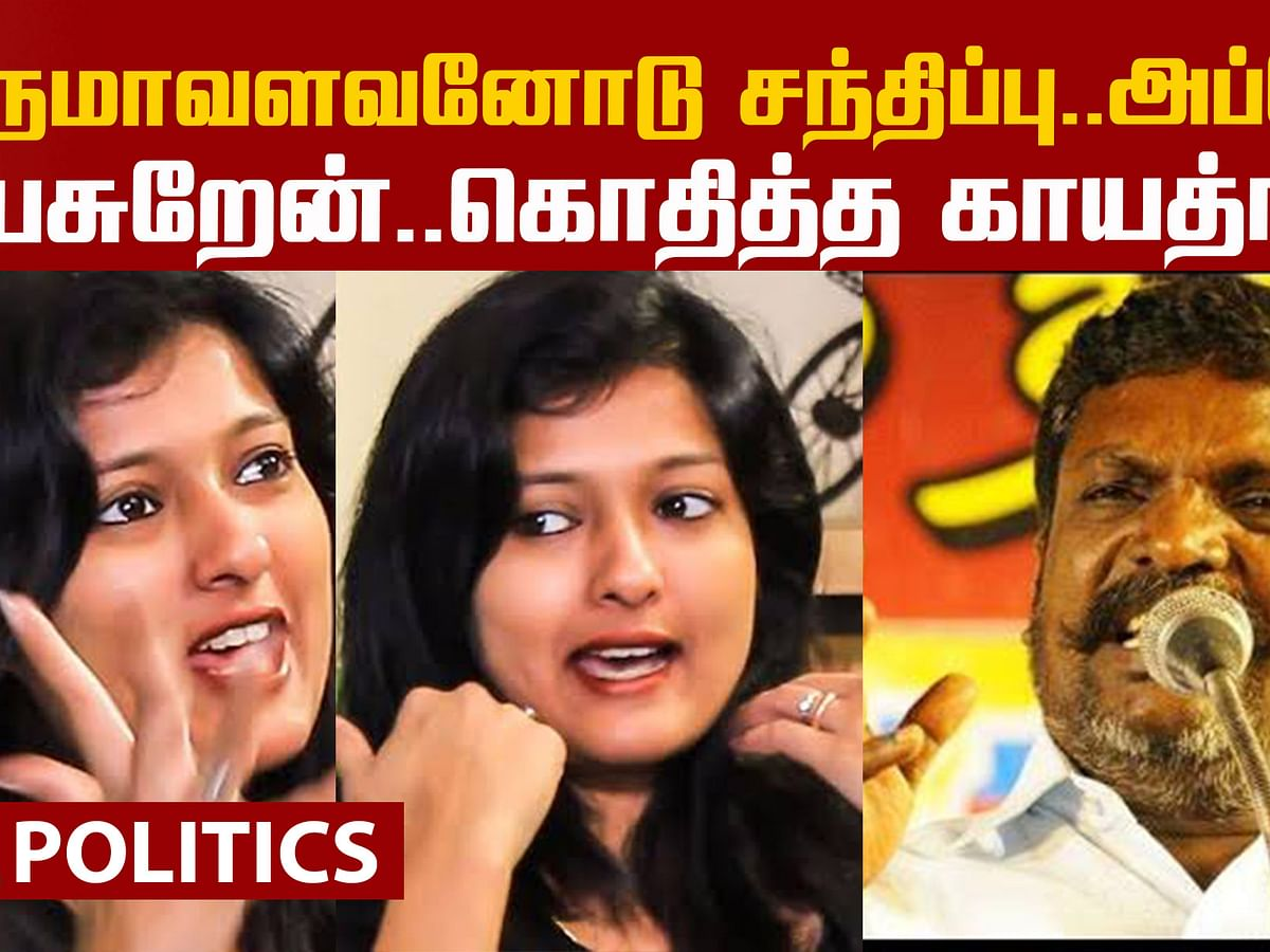 Twitter War between Thol Thirumavalavan - Gayathri Raghuram! | Politics